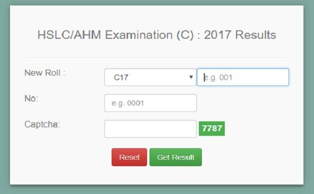 Assam Board HSLC class 10 compartment result declared, check here