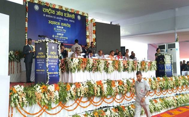 Indian Union Home Minister Rajnath Singh and Uttar Pradesh Chief Minister share the dais during inauguration program of NIA office and residential campus in Lucknow.
