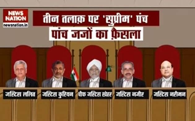 5 Quotes from SC verdict declaring Triple Talaq unconstitutional