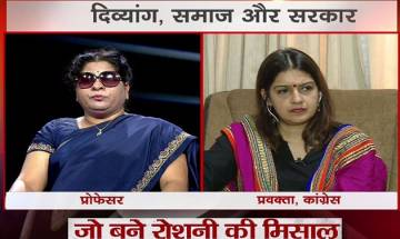 'Sab Dikhta Hai': Congress will raise issues of visually-impaired in Parliament, Priyanka Chaturvedi to News Nation
