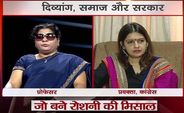 News Nation special show 'Sab Dikhta Hai' on visually impaired