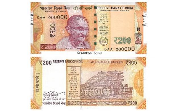 RBI to issue banknotes in denomination of Rs 200 on Friday (File photo)
