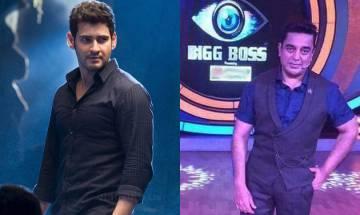 Bigg Boss Tamil: Mahesh Babu to be a part of Kamal Haasan's show?