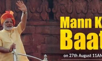 Mann ki Baat: PM Modi warns against violence, wishes nation on festivals, announces sports portal | Highlights