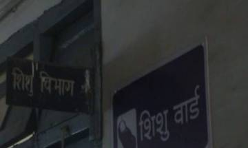 Jharkhand: 52 infants die in last one month in Jamshedpur's MGM hospital