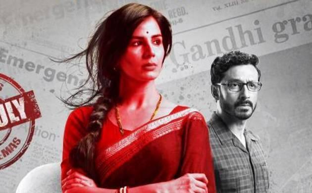 Madhur Bhandarkar's 'Indu Sarkar' to open Bollywood Festival Norway