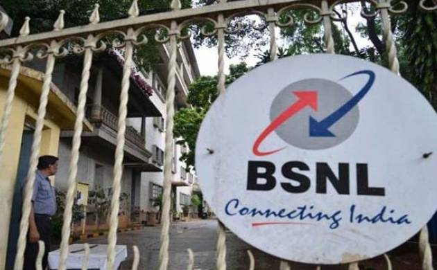 BSNL JAO Recruitment 2017: Online registration to begin on Sep11 (File Photo)