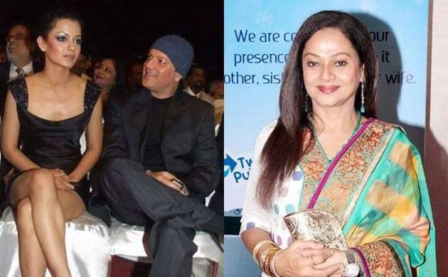 Aditya Pancholi's wife Zarina Wahab reacts to Kangana Ranaut's allegations, calls it 'nonsense'