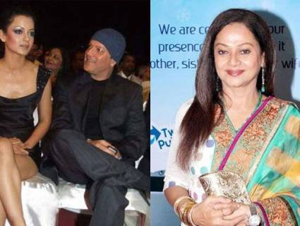 zarina wahab youngzarina wahab my name is khan, zarina wahab religion, zarina wahab wikipedia, zarina wahab old photos, zarina wahab, zarina wahab biography, zarina wahab young, zarina wahab age, zarina wahab husband, zarina wahab daughter, zarina wahab wiki, zarina wahab family, zarina wahab movies, zarina wahab son, zarina wahab family photo, zarina wahab young photos, zarina wahab instagram, zarina wahab songs, zarina wahab actress, zarina wahab and aditya pancholi