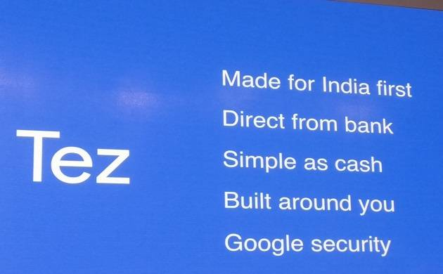 UPI based payment app Tez launched by Google (Image: Twitter)