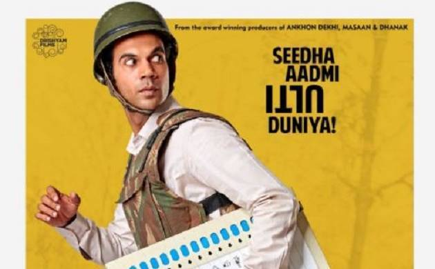 Newton box office collection: Rajkummar Rao starrer collects Rs 2.5 crore on day two