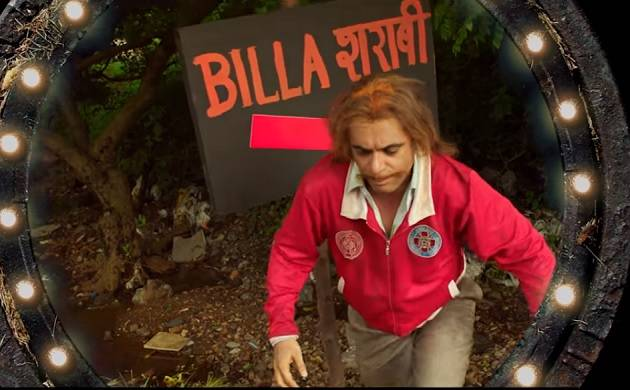 Daaru Pee Ke Girna: Sunil Grover aka Dr. Mashoor Gulati back as Billa Sharabi