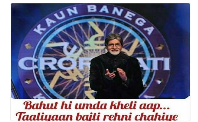 Amitabh Bachchan trolled over a candid still from KBC!