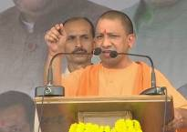UP CM Yogi Adityanath in Valsad Gujarat: Rahul Gandhi did not facilitate building of collectorate in Amethi