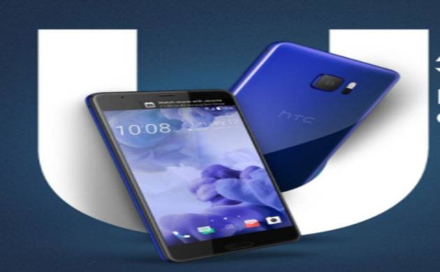 Picture credits- HTC India Twitter handle