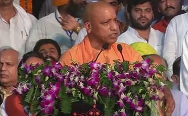 Ram Rajya means no poverty or discrimination, says Yogi Adityanath in Ayodhya