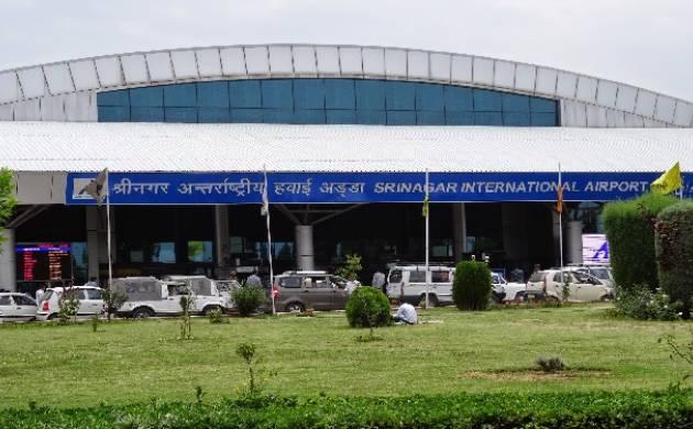 Jaipur and Srinagar airports top list in small aerodromes. (File Photo)