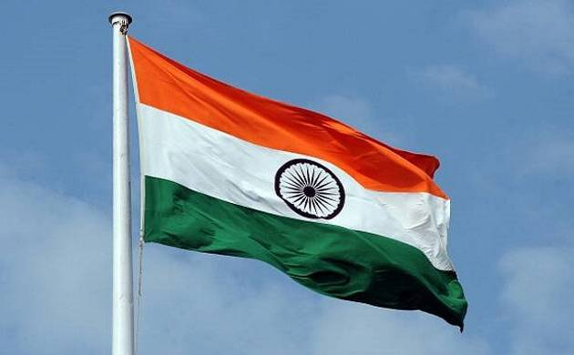 National Anthem - File Photo