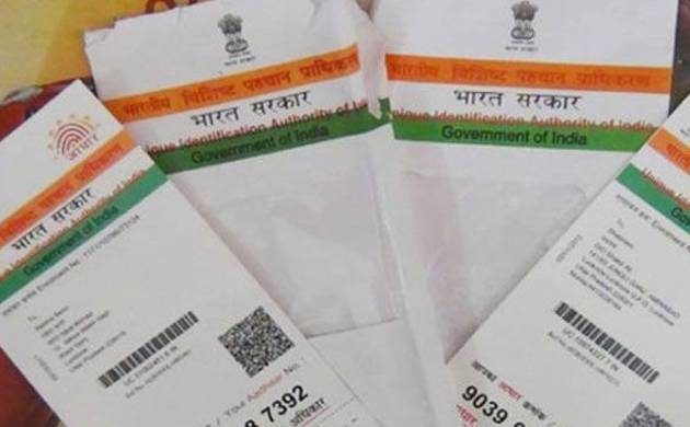 Deadline for mandatory linking of Aadhaar to avail govt schemes extended to March 31, 2018: Centre to Supreme Court
