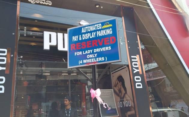 Bengaluru to reserve 20% car parking for women.
