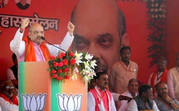 BJP to kick start 'Karnataka Parivartan Yatra' with Amit Shah's rally in Bengaluru today (PTI photo)