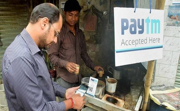 Notifications feature in the inbox will allow the user never to miss cashback offers  (Image source: PTI)