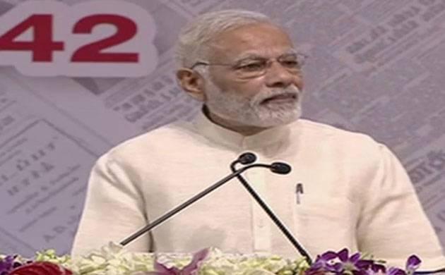 PM Modi assures TN govt of all support in tackling rain fallout (File Photo)