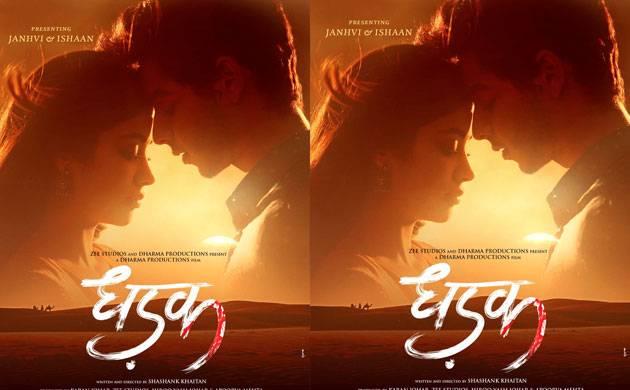 Dhadak poster: Karan Johar launches Janhvi Kapoor, Ishaan Khattar, shares first look