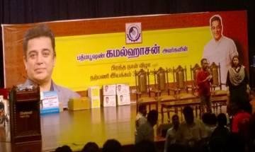 Kamal Haasan 'Hindu Terrorism' remark: Plea in Madras HC seeks FIR against the superstar
