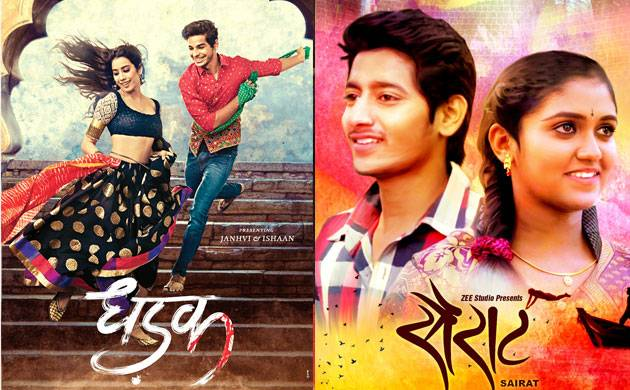 Janhvi-Ishaan's 'Dhadak' will have variations from 'Sairat', says director Shashank Khaitan