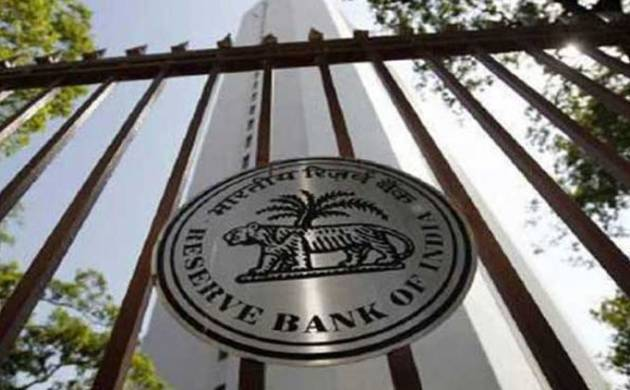 RBI withdraws Rs 10,000 crore OMO scheduled for Nov 23 (File Photo)