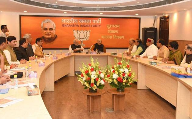 Gujarat polls: BJP releases second list of 36 candidates