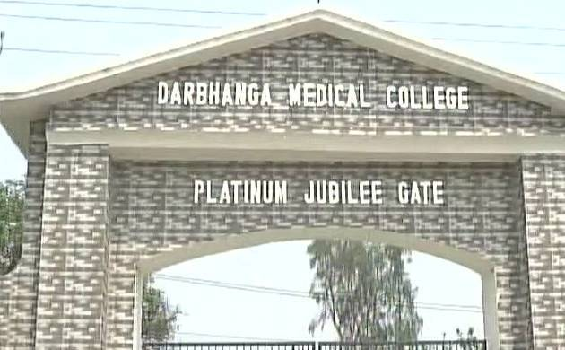 Bihar: 54 students of Darbhanga Medical College fined Rs 50,000 each for ragging (File Photo)