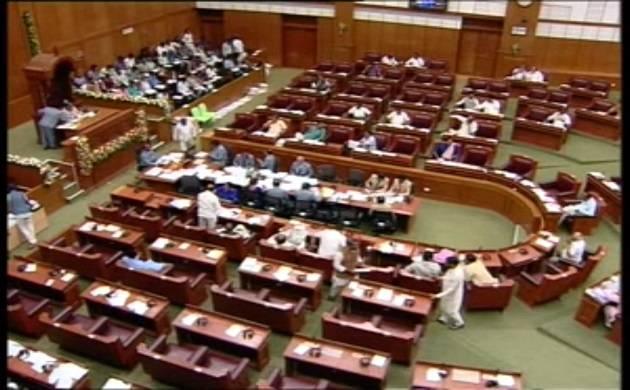 Karnataka Assembly - File Photo