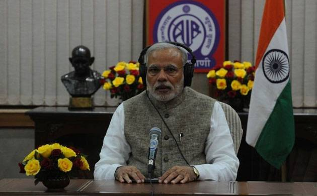 PM Modi to address 'Mann Ki Baat' at 11 am today