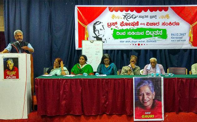 Gauri Lankesh murder case will be cracked within 10 days claims