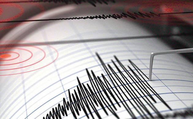 Earthquake - File Photo