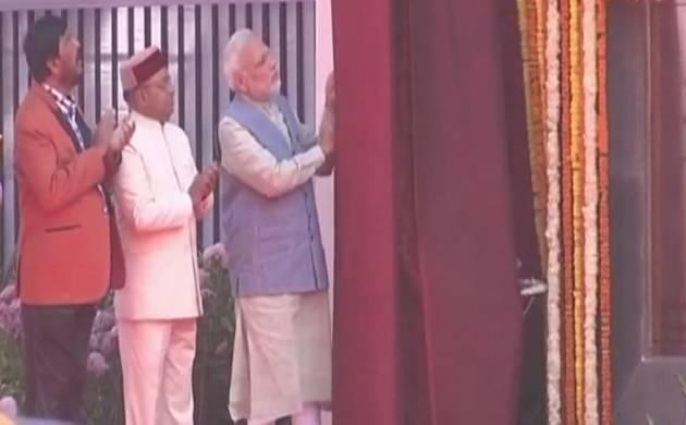 PM Narendra Modi inaugurates B R Ambedkar International Centre
