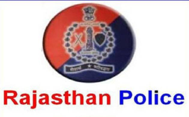 Rajasthan Police to recruit 5390 Constables in its department in 2018 (Image: Rajasthan Police Department)