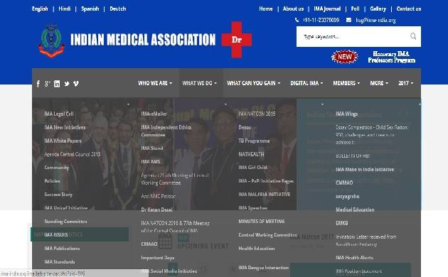 IMA opposes draft National Medical Commission bill (Source: IMA website)