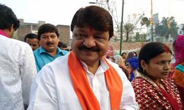Gujarat result to have far reaching impact on Bengal: BJP