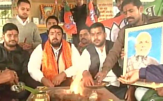 Supporters perform 'Havan' in Varanasi (Pic: ANI/Twitter)