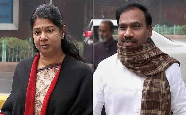 Will decide future course of action after studying 2G verdict