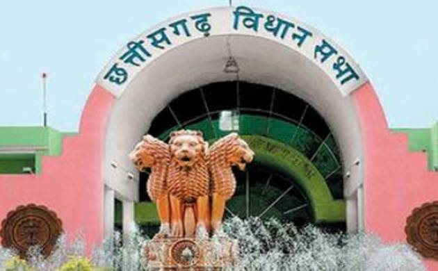 Chhattisgarh: Congress brings no-trust motion against BJP Govt (File Photo)