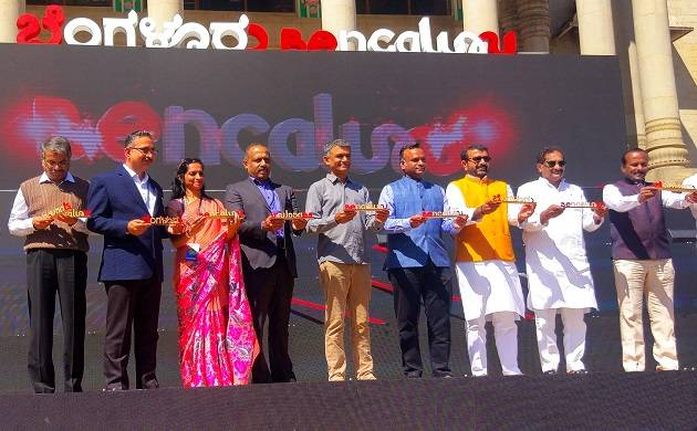 On the occasion of brand Bengaluru logo launch, tourism department had also organised a one-day shopping festival (Source: News Nation)