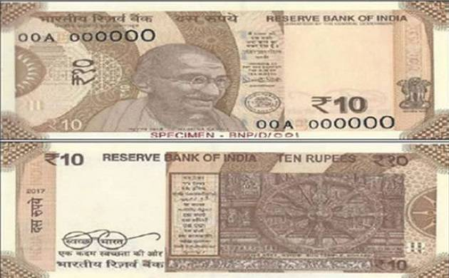 RBI introduces new chocolate brown ten rupee note (Image credit: RBI)