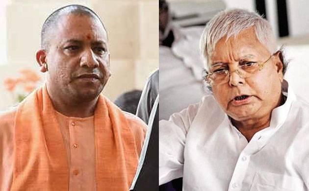 Fodder scam: Yogi Adityanath orders probe into alleged lobbying in favour of Lalu Prasad Yadav