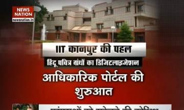 IIT Kanpur starts audio, text services of Bhagwad Gita, 9 other Hindu sacred texts on its portal