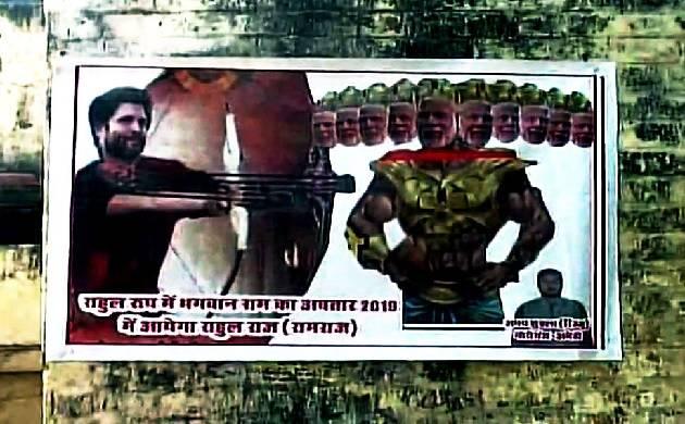 Ahead of Rahul Gandhi's visit, posters in Amethi show him as Lord Ram, PM Modi as Ravana (ANI photo)