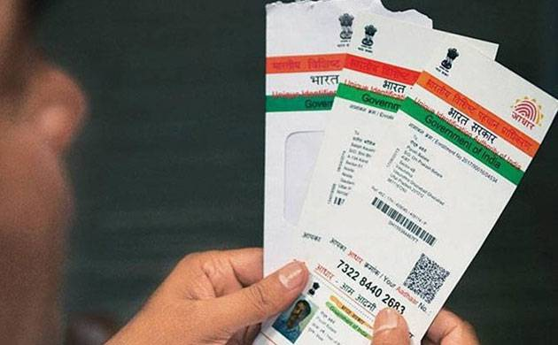Aadhaar an 'electronic leash' on citizens: senior lawyer in SC (pic source: PTI)
